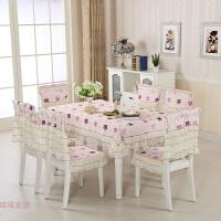 蕾丝田园餐桌布椅套椅垫套装简约现代长方形台布茶几布 +180圆桌布