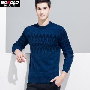 伯克龙 男士纯羊毛衫圆领 男装新款青中年时尚休闲保暖针织衫毛线衣 Z8072