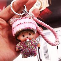 韩国创意镶钻可爱公仔水晶包包挂件 镶钻蒙奇奇汽车钥匙扣女礼品 +单环皮革绳