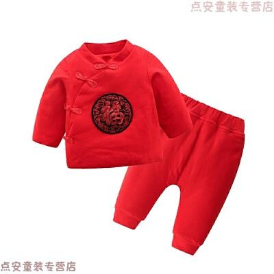 冬款中国风婴幼儿夹棉唐装男女宝宝百日周岁抓周礼服套装福字套装