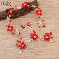 韩式水晶珍珠手工新娘红白色饰品结婚影楼配饰妆新娘头饰头花