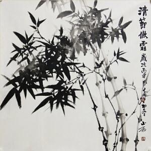 吴山雨精品国画《清节傲霜》中国美协会员R794