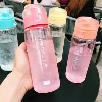 创意潮流太空杯大容量学生水杯女带盖茶隔塑料杯运动水杯杯防漏耐热杯子便携杯子女