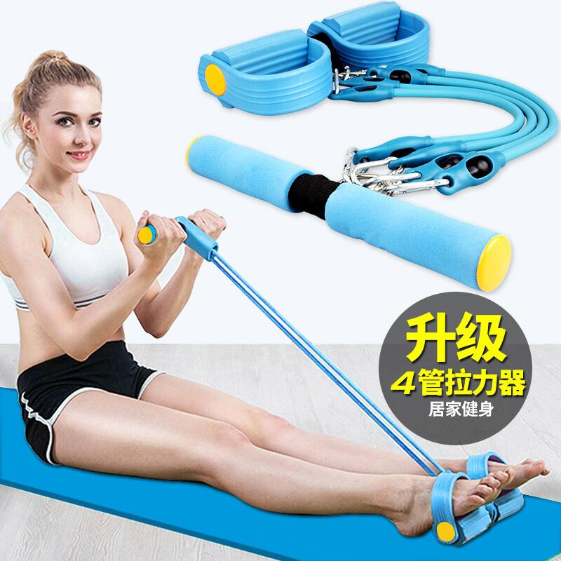 仰卧起坐健身器材辅助器脚蹬拉力器瘦腰减肚子运动器材家用拉力绳