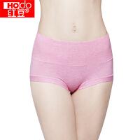 红豆女士内裤3条棉氨色纺高腰收腹提臀三角裤 三色一组