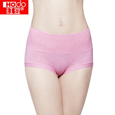 红豆内裤女士内裤纯棉色纺高腰收腹提臀三角裤 三条装