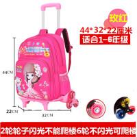 拉杆书包女小学生儿童1-3-6年级男孩六轮防水手推拉式拖箱带轮子5 红色 6轮玫红美女礼包