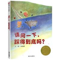 请问一下 踩得到底吗 精装绘本0-3-6 送给每个爱探索的孩子给孩子的第一本安全游泳书 小学生课外阅读故事书籍幼儿亲子