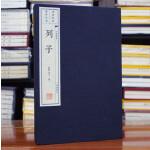 列子 (战国)列子 著 宣纸线装 世界名著文学 正版图书籍 广陵书社