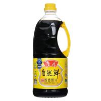 鲁花自然鲜酱香酱油1.28Lx1 酿造酱油 非转基因 压榨