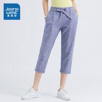 [到手价:105.5元]真维斯女装 2019夏装新款 休闲时尚七分裤