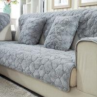 沙发垫布艺 色简约现代冬季加厚毛绒毛防滑实木法兰绒沙发套巾 灰色 皮草绒