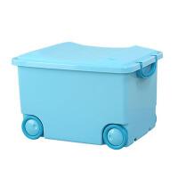 儿童收纳箱玩具储物箱宝宝衣物防尘塑料整理箱 42L【45.7*32.4*27.9cm】