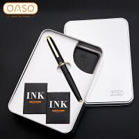 优尚M17墨囊吸墨器*礼盒商务办公学生用练字笔记本钢笔套装
