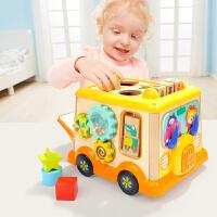 多功能校车形状配对宝宝早教玩具一岁半宝宝玩具女孩2岁
