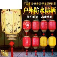 新户外防水仿羊皮灯笼 室外装饰广告印字红灯笼 中式阳台吊灯