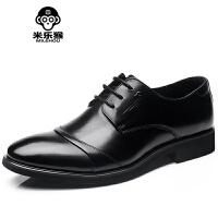 米乐猴 潮牌男士皮鞋内增高男鞋6cm隐形增高小码商务正装皮鞋大码结婚鞋男鞋