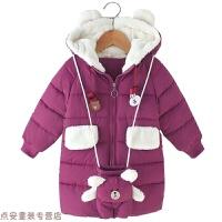 冬季童装女童冬装棉衣新款儿童中长款加厚保暖羽绒中小童外套挎包秋冬新款