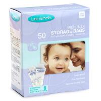 Lansinoh兰思诺储奶袋母乳保鲜袋储存袋存储袋奶水保存集奶袋存奶