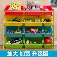 门扉 收纳架 实木儿童玩具收纳架幼儿园宝宝置物架带盆整理储物架子