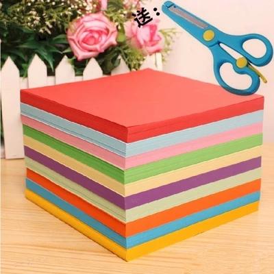 儿童手工纸彩纸折纸A4复印纸180g十色彩色打印纸230g彩色卡纸折纸材料 满一包赠送儿童安全剪刀一把!
