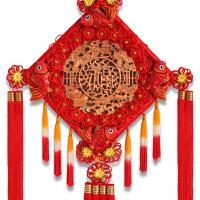 家居喜庆挂饰中国结挂件客厅桃木福字挂饰