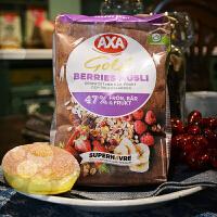瑞典AXA47%浆果什锦混合麦片进口营养早餐麦片725g