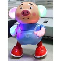 抖音猪电动机器人儿童玩具男宝宝1-2周岁3女孩跳舞海草舞萌萌猪