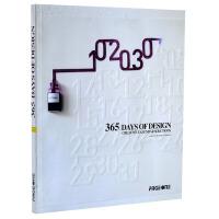 365 CALENDAR DAYS OF DESIGN 365日历设计 创意日历 奇妙设计 平面设计书籍 英文原版