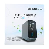 欧姆龙医用分子筛制氧机 HAO-2200 吸氧机2L升家用 低噪静音设计,可定时,小巧便携,畅快呼吸