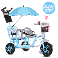 儿童三轮车双人宝宝脚踏车双胞胎手推车婴儿轻便童车大号1-3-6岁O 黑色 蓝色+推把+伞