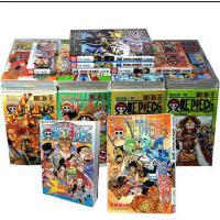 漫画 航海王/海贼王(1-79册)共79本 尾田荣一郎 航海王