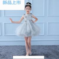 晚礼服女童公主裙蓬蓬裙长拖尾中大童小主持人模特走秀演出服