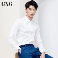 【GXG过年不打烊】GXG长袖衬衫男装 男士秋季时尚修身结婚商务白色休闲长袖衬衫男