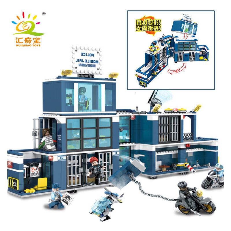 创意移动监狱警察变形车男孩子拼装益智拼插城市场景积木玩具9816