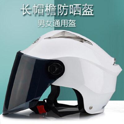 电瓶车头盔女电动车头盔夏摩托车头盔男半盔夏季防晒防紫外线头盔