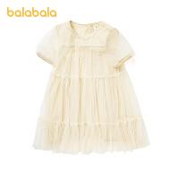【券后预估价:114.3】巴拉巴拉女童裙子儿童连衣裙夏装大童公主裙洋气纱裙甜美