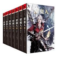 猎魔人(1-7册)