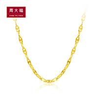周大福 珠宝首饰足金黄金项链(工费:68计价)F188337
