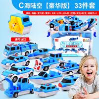 20180530044327849百变海陆空磁铁玩具积木儿童拼装组装车3-6周岁男孩7-9岁智力