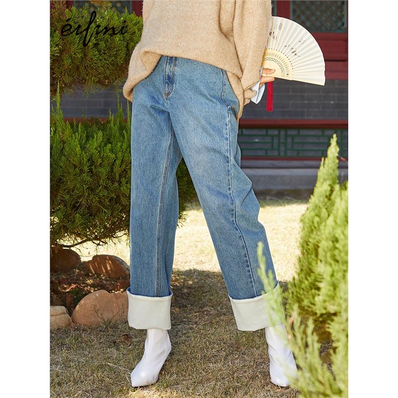 2件4折 伊芙丽2018冬装新款韩版卷边牛仔裤女长裤宽松阔腿裤