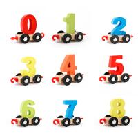 数字小火车积木玩具儿童智力拼装女宝宝男孩1-2-3-5-6周岁