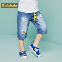 【每满200减100】巴拉巴拉男童牛仔裤夏装2018新款小童宝宝童装儿童裤子七分裤裤装