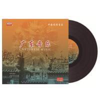 正版现货【天地行】中国风情音乐 广东音乐 LP黑胶唱片 留声机专用大碟片