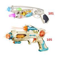 儿童电动玩具枪声光音乐抢小孩宝宝男孩生冲锋枪2-3-5-6岁 配普通电池每把三节