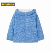 巴拉巴拉童装男童外套小童宝宝秋冬加绒加厚保暖儿童外衣
