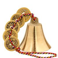 风水铜风铃挂件五帝铜钱铃铛小号五色线铜钟铜铃家居挂饰