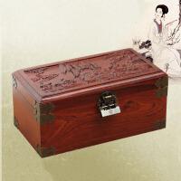 花梨木首饰盒带锁手工梳妆饰品盒复古结婚收纳盒简约婚礼实木欧式