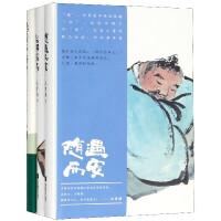 汪曾祺散文集(精装收藏本)