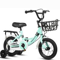 儿童自行车2-3-4-6-7-8-9-10岁女孩款童车小孩8-9岁20寸男孩脚踏单车童车可坐人